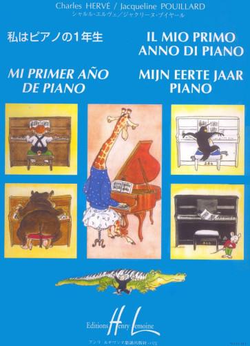 """Charles HERVE' Jacqueline POULLARD """"IL MIO PRIMO ANNO DI PIANO""""  METODO PER PIANOFORTE LIBRO DIDATTICO ED HENRY LEMOINE"""